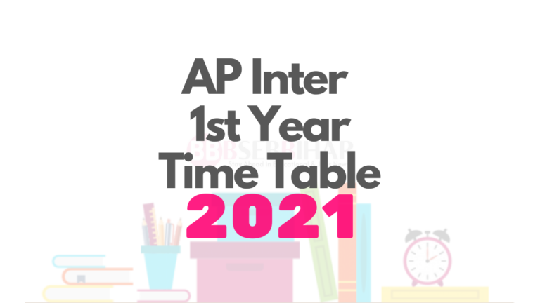 ap inter 1st year time table 2021, inter 1st year exam date 2021 ap, ap intermediate 1st year time table 2020, ap intermediate exam time table 2021, ap intermediate time table 2021, ap inter exam time table 2021, ap inter exam time table 2021, 2021 inter exam time table