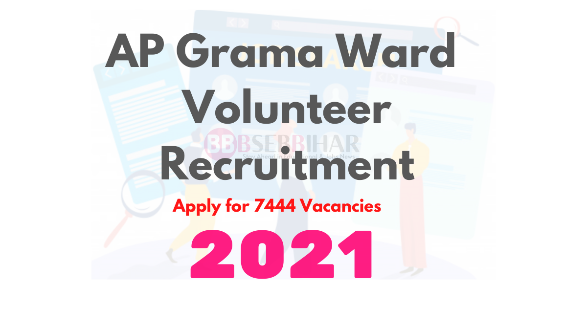 ap grama ward volunteer recruitment 2021,ap grama ward volunteer, grama ward volunteer, grama ward sachivalayam, ap grama ward sachivalayam, ap grama sachivalayam, ap grama ward volunteer apply online