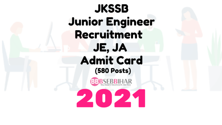 JKSSB Junior Engineer Admit card 2021