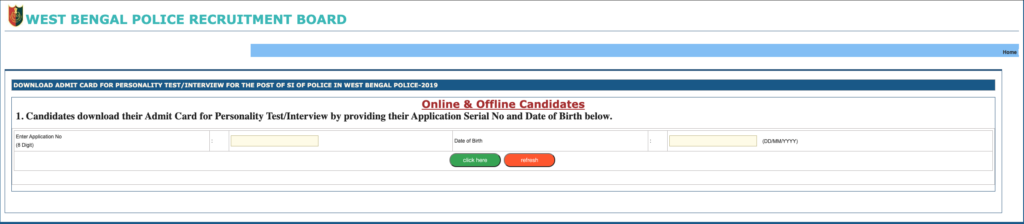 WB Police SI Interview Admit Card 2021