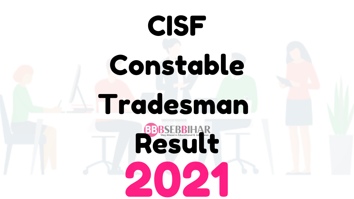 CISF Tradesman Result 2021, cisf merit list 2021, CISF Tradesman Merit List 2021, CISF Tradesman Final Merit List 2021, cisf constable tradesman sarkari result, cisf constable tradesman result